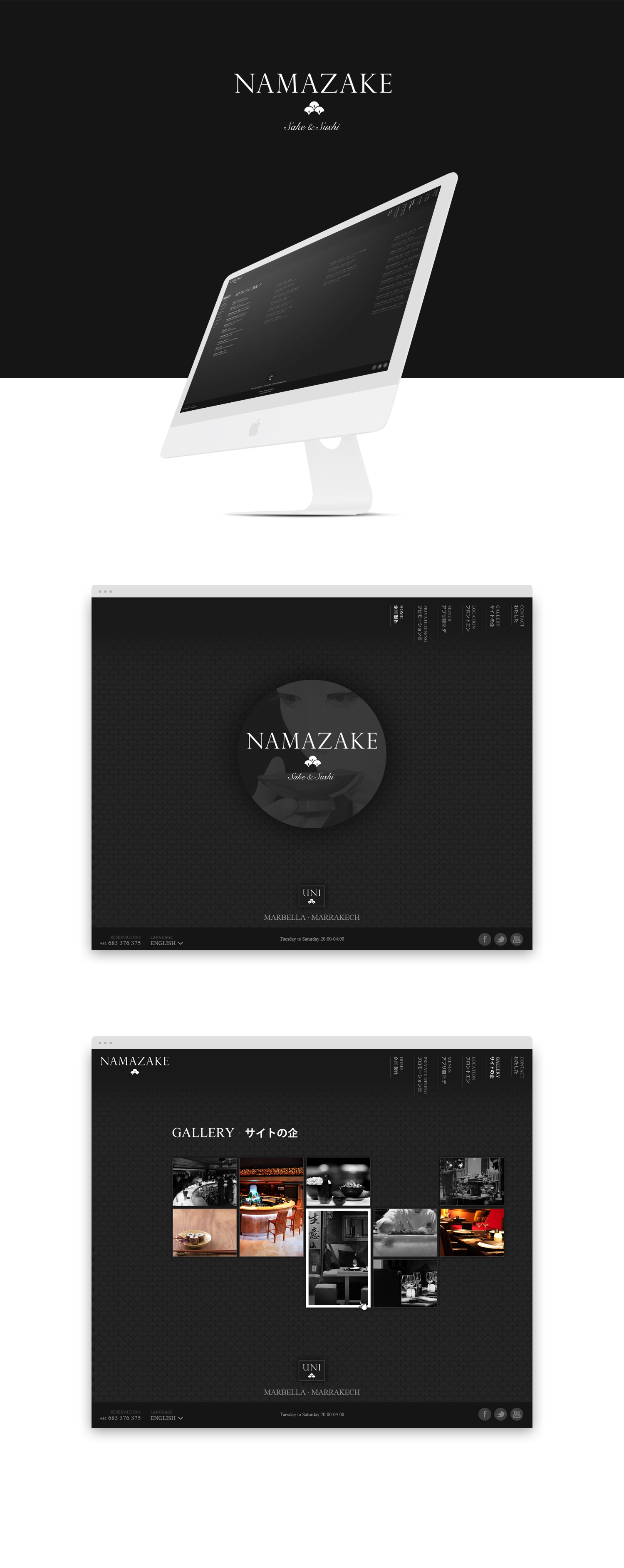 Wordpress · Diseño web · Namazake · Samuel Matito · diseñador freelance